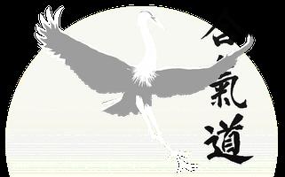 Blue Heron Aikido